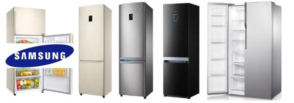 Ремонт холодильников Samsung